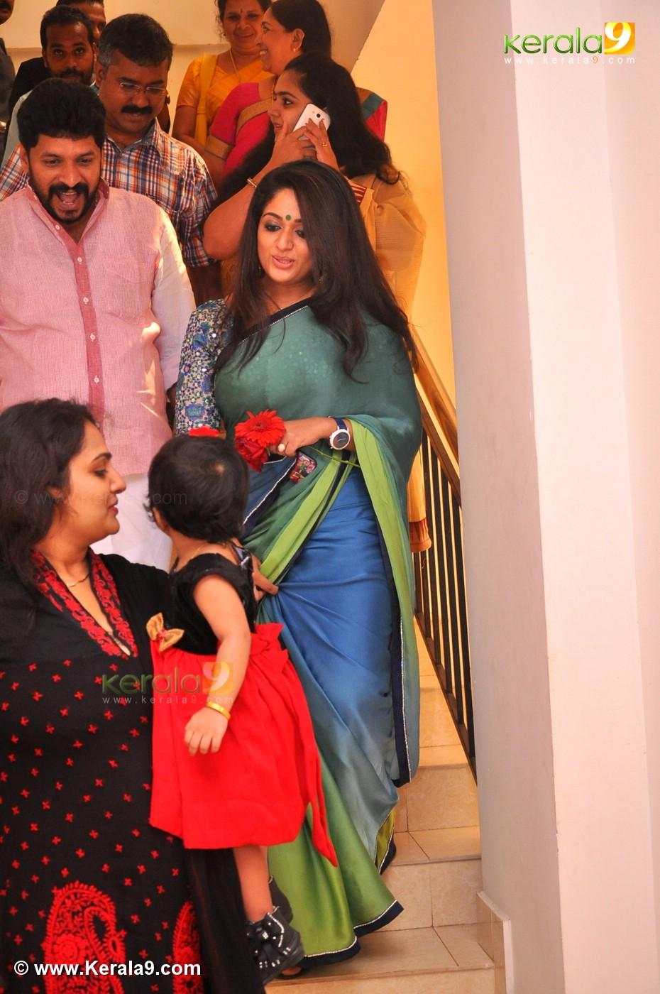 Malayalam Actress Radhika Marriage Photos 0093 10