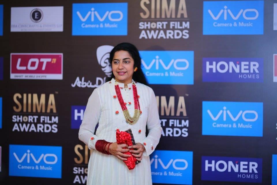 Siima awards 2017 full show photos 111 0118 - Kerala9 com