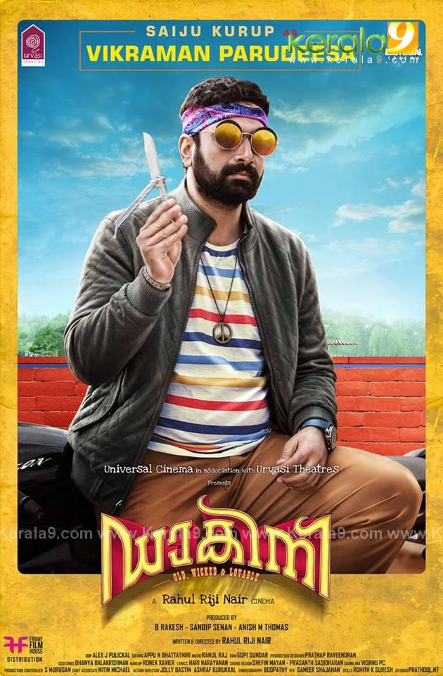 Dakini malayalam movie stills65