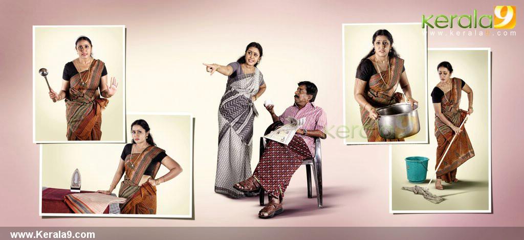 bhoopadathil illatha oridam movie stills00-001