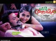 green apple malayalam movie posters 58-001