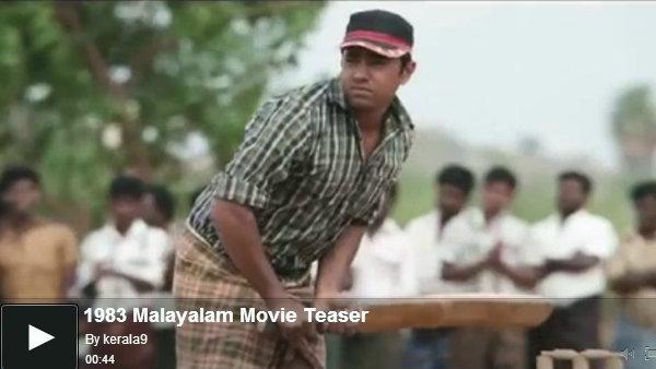 1983 Malayalam Movie Teaser