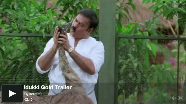 Idukki Gold Malayalam Movie Trailer